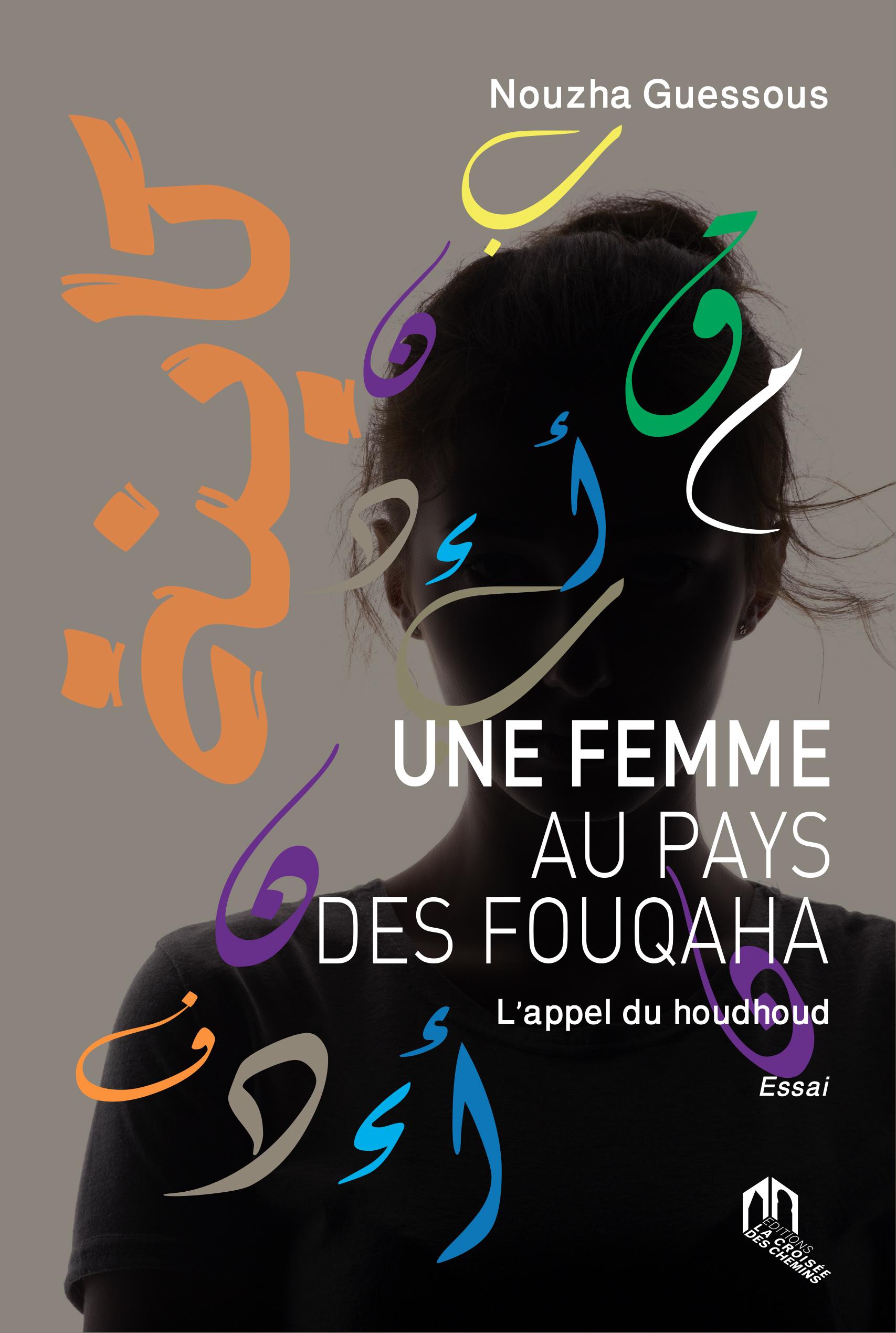 UNE FEMME AU PAYS DES FOUQAHA L'APPEL DU HOUDHOUD